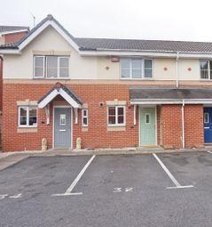 Thumbnail 2 bedroom terraced house for sale in Unitt Drive, Cradley Heath