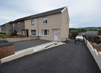 Thumbnail 2 bed end terrace house for sale in Elizabeth Crescent, Cumnock