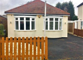 Thumbnail 3 bed bungalow for sale in Rowan Crescent, Wolverhampton