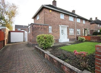 Thumbnail 2 bed semi-detached house for sale in Smelterwood Drive, Stradbroke, Sheffield