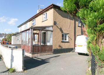 Thumbnail 3 bed semi-detached house for sale in Maes Coetmor Bethesda, Bangor