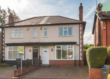 Thumbnail 2 bed semi-detached house to rent in Florence Road, Sutton Coldfield