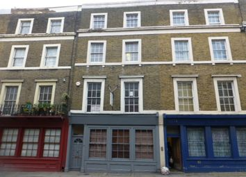 Thumbnail Office to let in Harmer Street, Gravesend