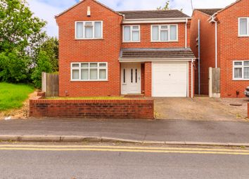 Thumbnail 3 bed detached house for sale in Barrington Close, Oxley, Wolverhampton