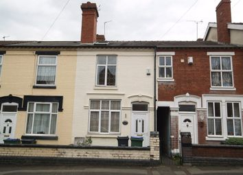 Thumbnail 3 bedroom terraced house to rent in Trinity Street, Cradley Heath, West Midlands
