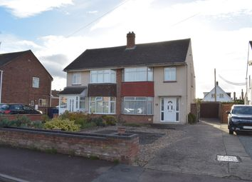 Thumbnail 3 bed semi-detached house for sale in Knights Way, Tewkesbury