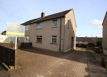 Thumbnail 3 bed semi-detached house for sale in Ure Crescent, Bonnybridge
