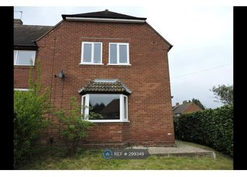Thumbnail 4 bed semi-detached house to rent in Curborough Road, Lichfield