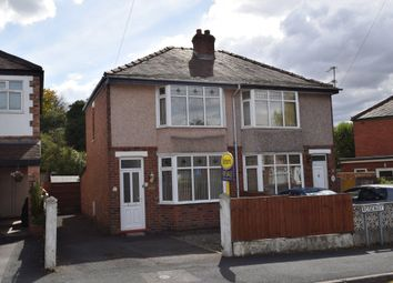 Thumbnail 2 bed semi-detached house for sale in Roseway, Wellington, Telford, Shropshire