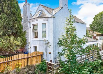 Thumbnail 2 bed detached house for sale in Main Street, Cockermouth, Cumbria