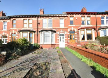 Thumbnail 1 bedroom flat for sale in Bryan Road, Blackpool, Lancashire