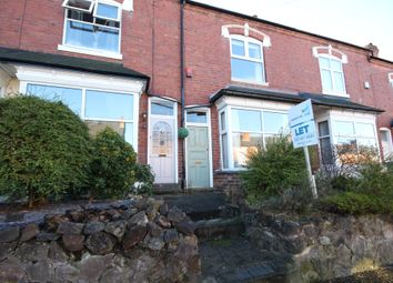 Thumbnail 2 bed terraced house to rent in Weston Road, Bearwood