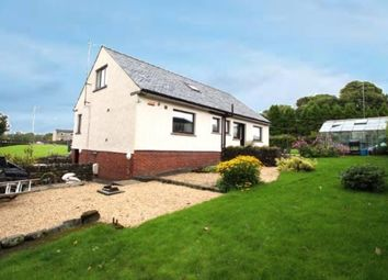 Thumbnail 5 bed detached house for sale in Robertland Rigg, Stewarton, Kilmarnock, East Ayrshire