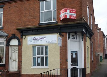 Thumbnail Office to let in Stourbridge Road, Halesowen