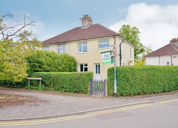 Thumbnail 2 bed semi-detached house for sale in Cambridge Gardens, St. Neots