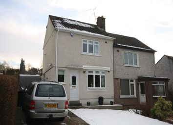 Thumbnail 3 bed semi-detached house to rent in Ardgowan Drive, Uddingston, Glasgow