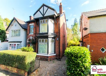 Thumbnail 5 bed detached house to rent in Lansdowne Road, Wolverhampton