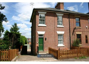 Thumbnail 3 bed terraced house to rent in Radbourne Street, Derby