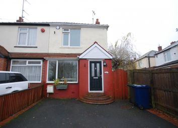 2 bed terraced house for sale in Bellfield Avenue, Newcastle Upon Tyne NE3