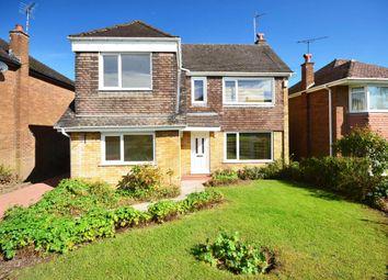 Thumbnail 3 bedroom detached house for sale in Sutherland Crescent, Blythe Bridge