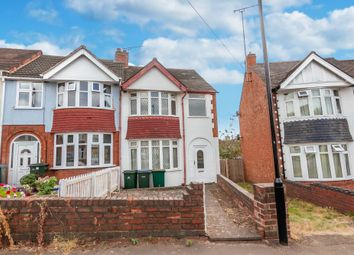 Thumbnail 3 bed end terrace house for sale in Hollow Crescent, Radford, Coventry