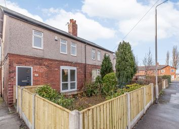 Thumbnail 3 bed semi-detached house for sale in Northfield Road, Sharlston Common, Wakefield