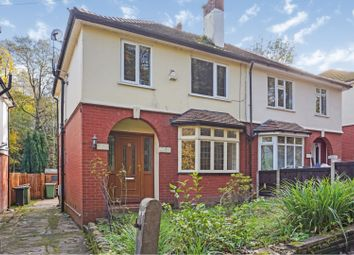 3 bed semi-detached house for sale in Holiday Lane, Offerton, Stockport SK2