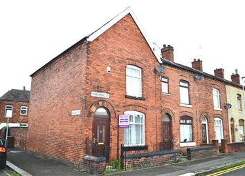 Thumbnail 2 bed end terrace house for sale in Thirlmere Street, Leigh