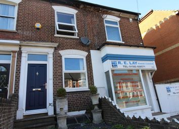 Thumbnail 3 bed property to rent in Westgate Court, West Street, Dunstable