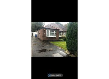 Thumbnail 2 bedroom bungalow to rent in Grange Road, Sale