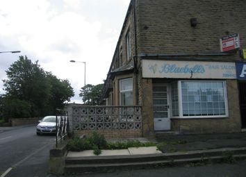 Thumbnail Studio to rent in Pelham Road, Bradford