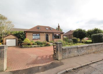 Thumbnail 4 bed detached house for sale in Braxfield Road, Lanark