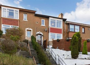 Thumbnail 3 bed terraced house for sale in Deveron Avenue, Giffnock, Glasgow