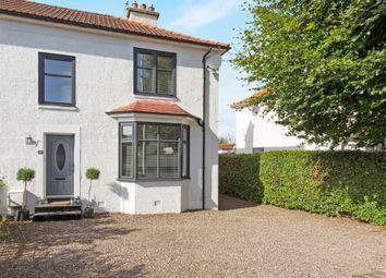 Thumbnail 3 bed semi-detached house for sale in 30 Drum Brae North, Barnton, Edinburgh