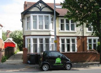Thumbnail 1 bedroom flat to rent in Colchester Avenue, Penylan, Cardiff