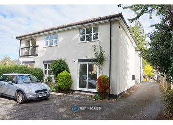 Thumbnail 2 bed end terrace house to rent in Obelisk Road, Southampton