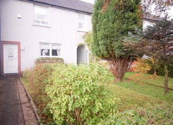 Thumbnail 2 bed terraced house for sale in Kilbowie Road, Clydebank