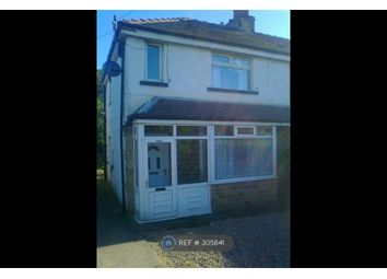 Thumbnail 3 bed semi-detached house to rent in Tyersal Road, Bradford