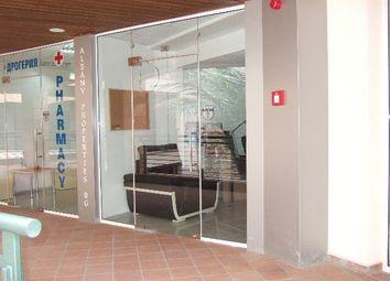 Thumbnail Serviced office for sale in Balchik Office, Balchik, Bulgaria