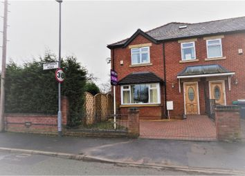 Thumbnail 4 bed terraced house for sale in Catterick Road, Manchester