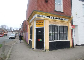 Thumbnail Studio to rent in Rosamond Street, Hull