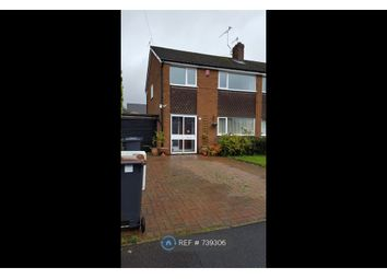 3 bed semi-detached house to rent in Greenock Close, Newcastle-Under-Lyme ST5