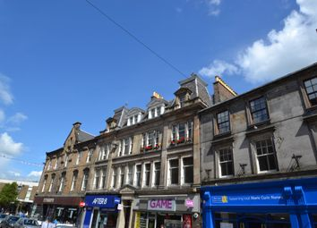 Thumbnail 2 bed flat to rent in Murray Place, Stirling