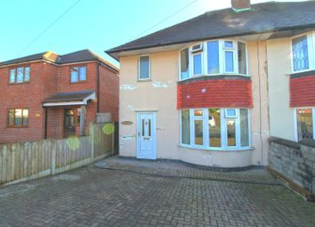 3 bed semi-detached house for sale in Greenway, Wingerworth, Chesterfield S42