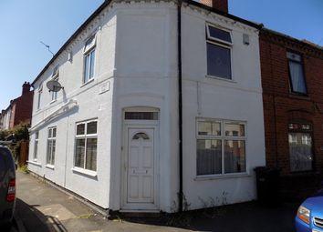 Thumbnail Studio to rent in Halesowen, West Midlands