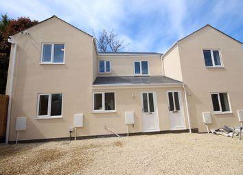 Thumbnail Block of flats for sale in Dunalley Street, Cheltenham