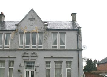 Thumbnail 1 bed flat for sale in Station Road, Law