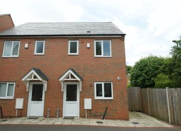 Thumbnail 2 bed end terrace house to rent in Muriel Gardens, Bulwell, Nottingham