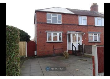 Thumbnail 2 bed end terrace house to rent in George Avenue, Rowley Regis