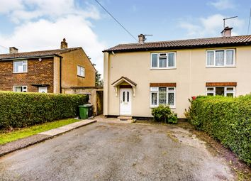 2 bed semi-detached house for sale in White Rose Avenue, Dalton, Huddersfield HD5
